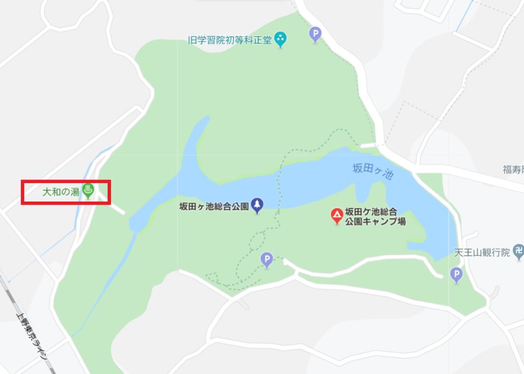 坂田ヶ池総合公園キャンプ場すぐそばの大和の湯
