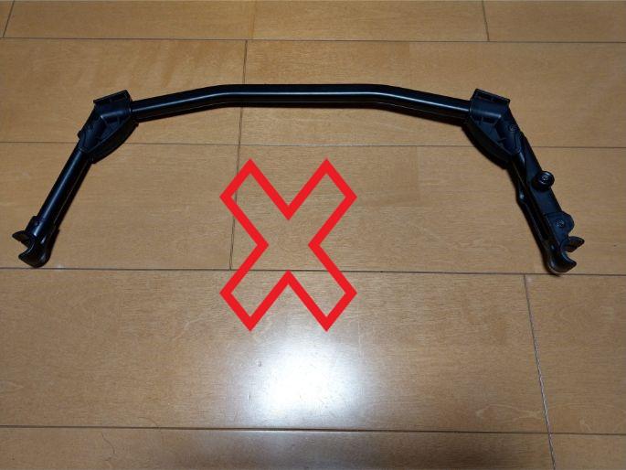 ハイランダーアルミローコットの脚の組み立て方(失敗例)