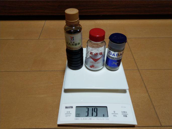 塩・コショウ・醤油